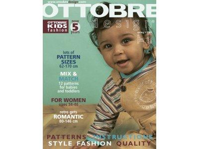 Ottobre design Kids Frühjahr 1/2005