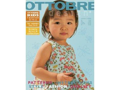 Ottobre design Kids Sommer 2/2004